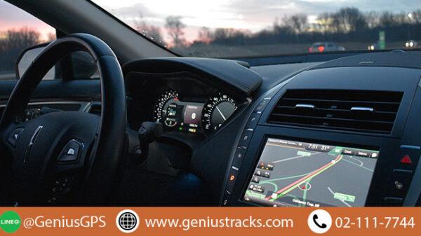 การติดตามยานพาหนะ GPS ทำงานอย่างไร ?