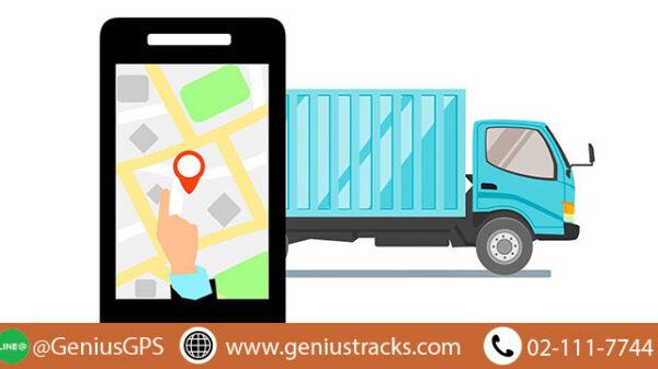 ประโยชน์ gps tracking