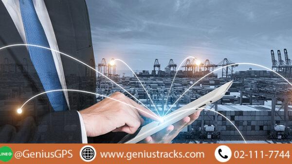 GPS Tracking คืออะไร จำเป็นต่อธุรกิจโลจิสติกส์อย่างไร