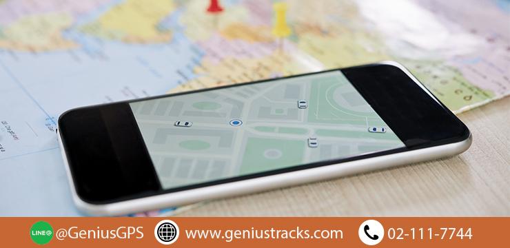 ระบบ GPS