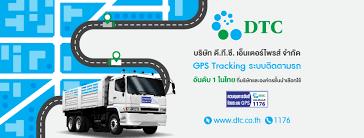 gps tracking 12v